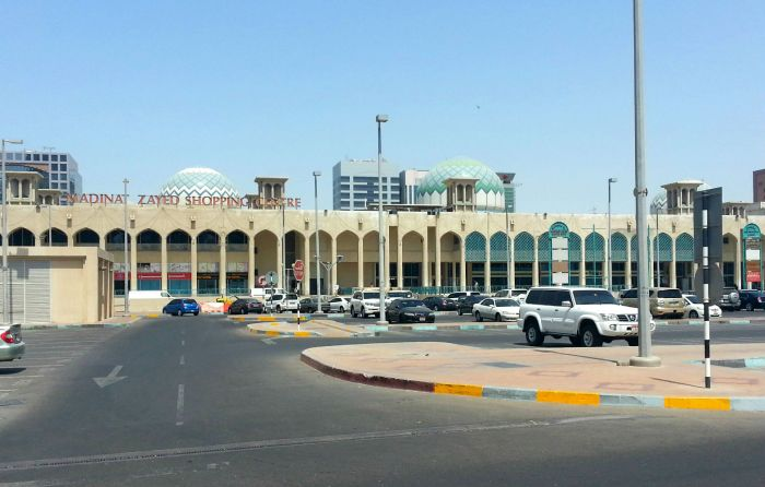 Shopping center in Abu Dhabi