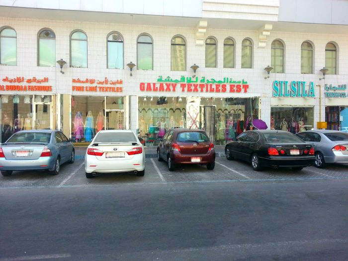Abu Dhabi strip mall