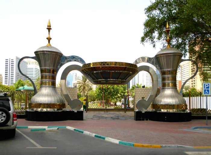 Arabic coffee pots sculpture