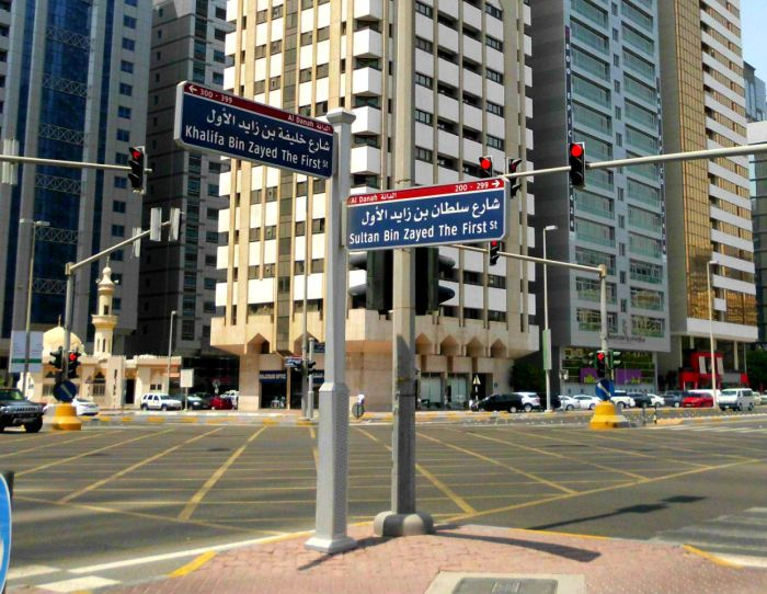 Confusing street signs in Abu Dhabi