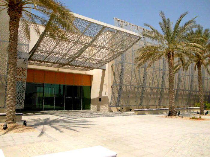 Manarat Al Saadiyat museum in Abu Dhabi