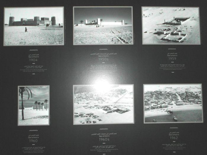 Qasr Al-Hosn museum