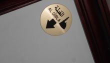 Qibla ceiling plate