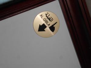 Hotel Qibla ceiling plate