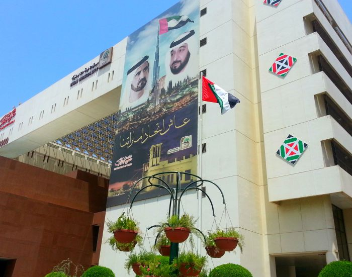 Dubai building banner