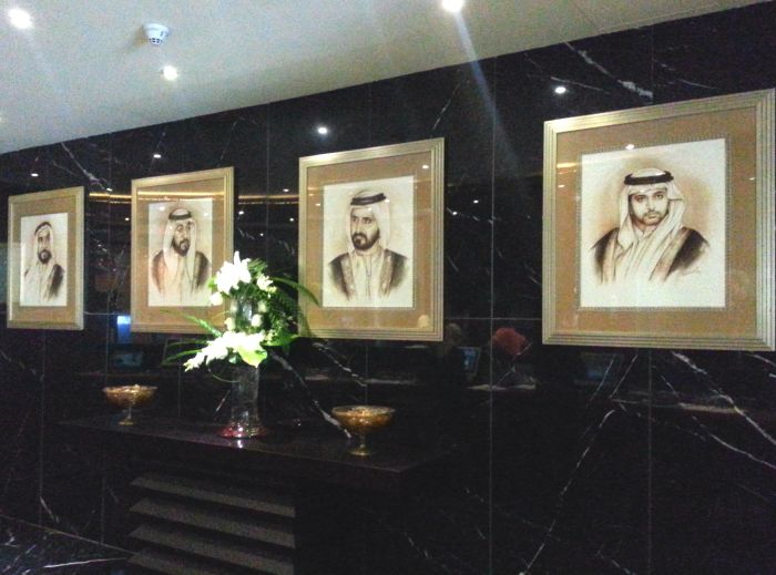 Portraits of UAE rulers